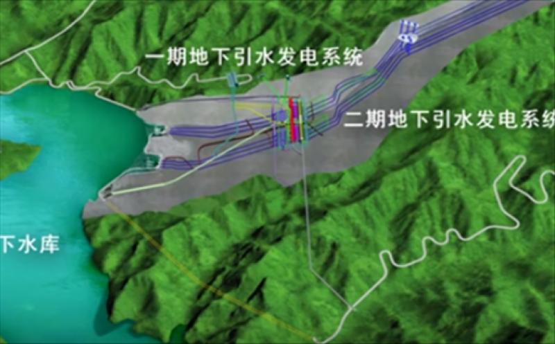 Credit: China Bridge via YouTube