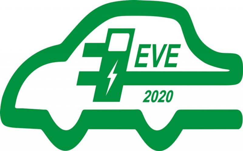 The 11th Guangzhou International Electric Vehicle Supply Equipments Expo 2020