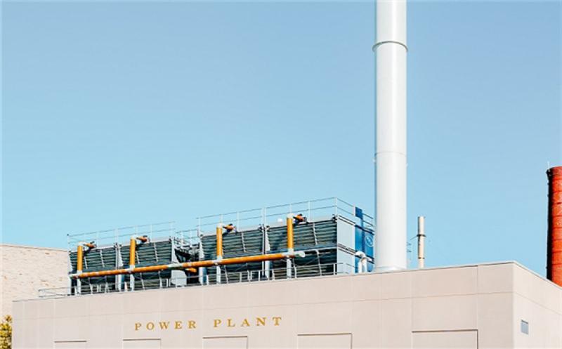 ADB to Finance RBLPL's 718MW Power Plant in Bangladesh