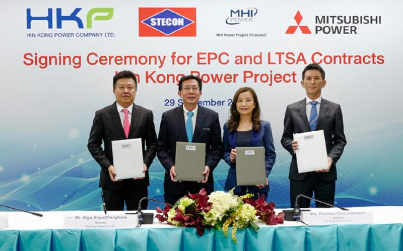 Mitsubishi Power will provide turbines for the project with Hin Kong Power in Thailand. Credit: Mitsubishi Power.