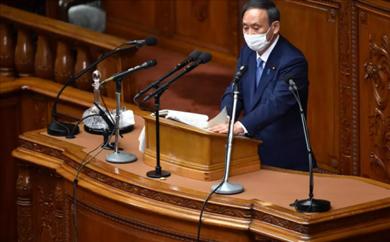 Japan's Prime Minister Yoshihide Suga has set a 2050 deadline for the world's third-largest economy to become carbon neutral Kazuhiro NOGI AFP
