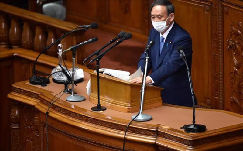 Japan PM Suga Sets 2050 Deadline for Carbon Neutrality