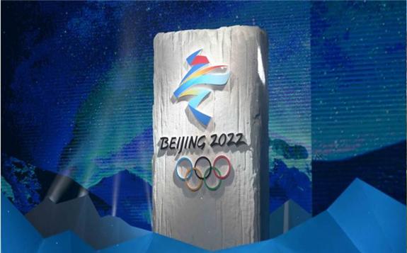 Image credit: Olympics