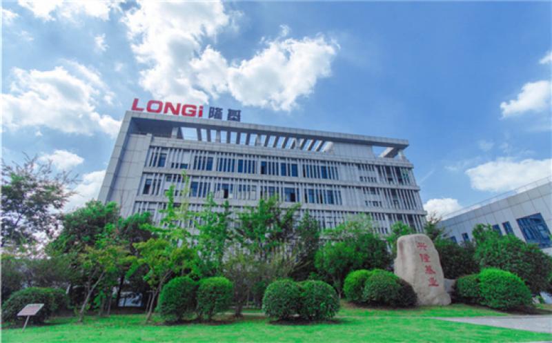 LONGi founder and president Li Zhenguo has been listed as the new entity's chairman. Image: LONGi Green Energy.