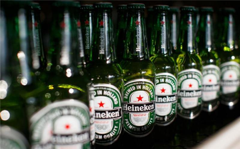 Author: Heineken. License: All rights reserved.