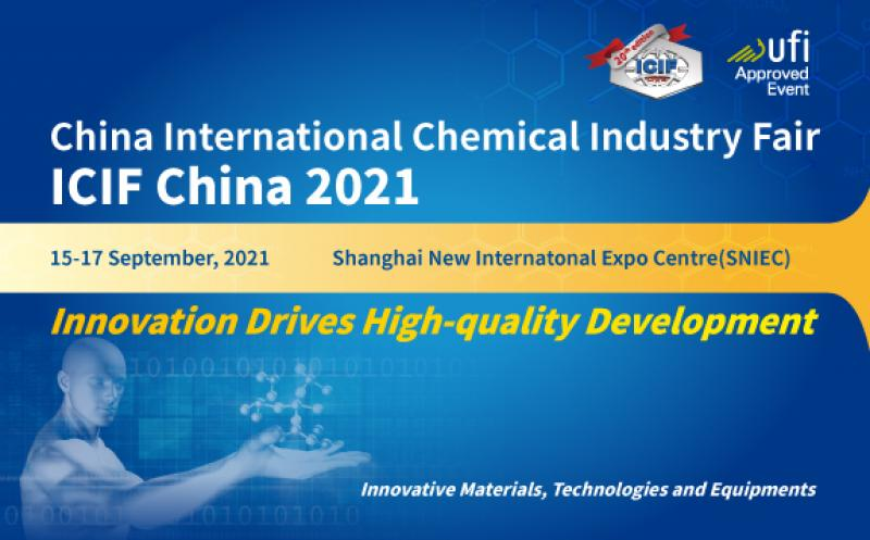 ICIF China 2021 Invitation