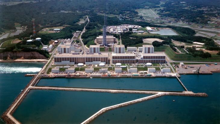 The Fukushima Daini plant (Image: Tepco)