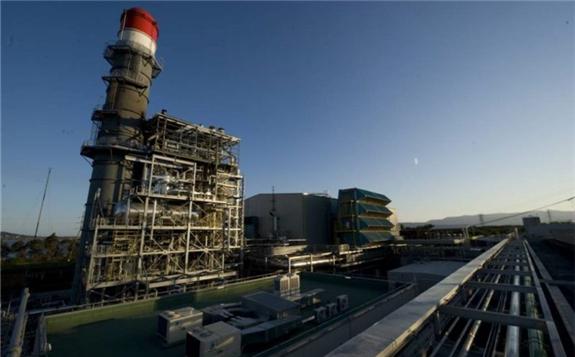 Photo courtesy EnergyAustralia