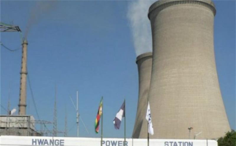 Hwange Power Station