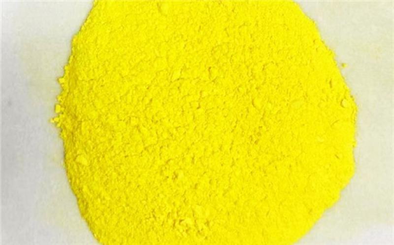 Fluorenone. Image: Xin Zhang, PNNL