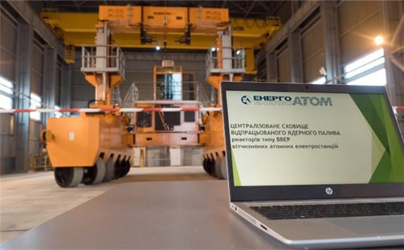 New facilities inside the CSFSF (Image: Energoatom)
