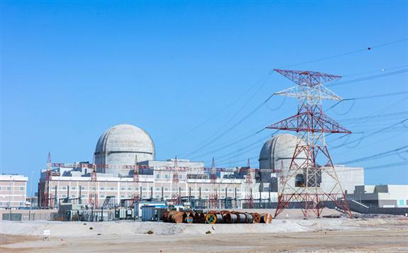 The Barakah Nuclear Power Plant in the UAE   Screenshot: International Atomic Energy Agency